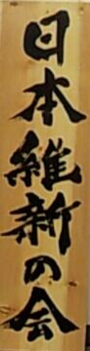 2012_11_20_13_58_311