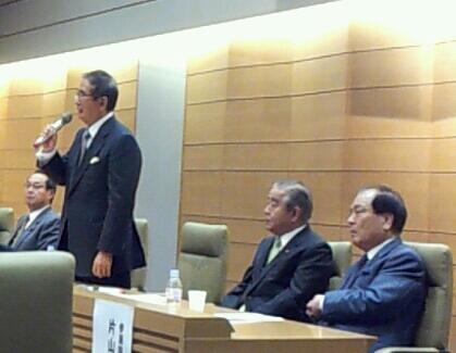 たちあがれ日本の最後の会議